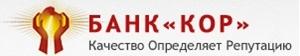 Банк КОР
