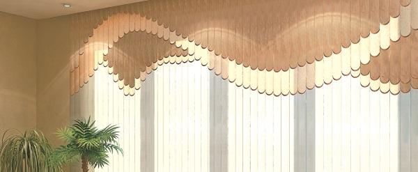 Вертикальные мультифактурные жалюзи